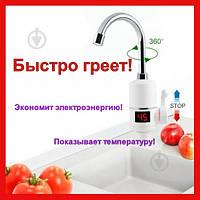 Проточный водонагреватель нагреватель воды с цифровым экраном!