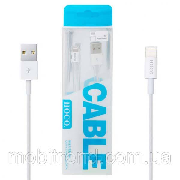Кабель USB Apple Hoco UPL02 Apple Lightning 1.2m Белый