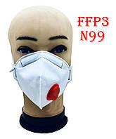 Противовирусный респиратор маска Hioн FFP3 N99 с клапаном