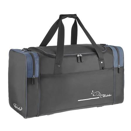 Дорожная сумка Wallaby чёрно-синяя 63х36х27 ткань нейлон 420Д  на ПВХ основе  в 430ч син, фото 2