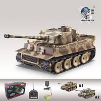 Радиоуправляемая модель танка Тигр стреляет пульками, фото 1