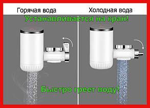 Проточный водонагреватель нагреватель воды с цифровым экраном!, фото 2