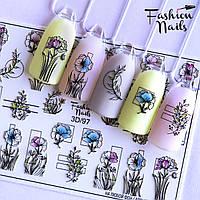 Декор для маникюра Fashion Nails водный цветной 3D слайдер-дизайн цветы (3D/97)
