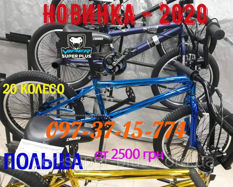 ⭐✅ Велосипед ВМХ VSP20 BLUE Новинка 2020 года!