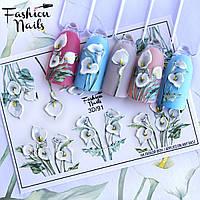 Декор для маникюра Fashion Nails водный цветной 3D слайдер-дизайн цветы (3D/91)