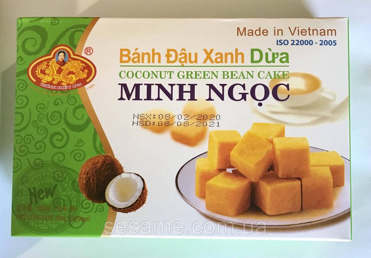 Натуральная халва из бобов Маша с кокосом Minh Ngoc Coconut 300 грамм (Вьетнам)