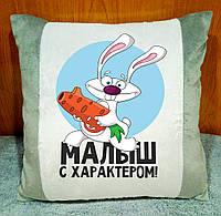 Плюшевая подушка с принтом