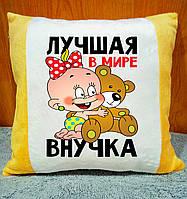 Плюшева подушка з принтом. Подарунок внучці