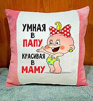 Плюшевая подушка с принтом. Подарок девочке