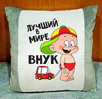 Плюшевая подушка с принтом. Подарок внуку