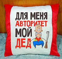 Плюшевая подушка с надписью. Декоративная подушка на подарок