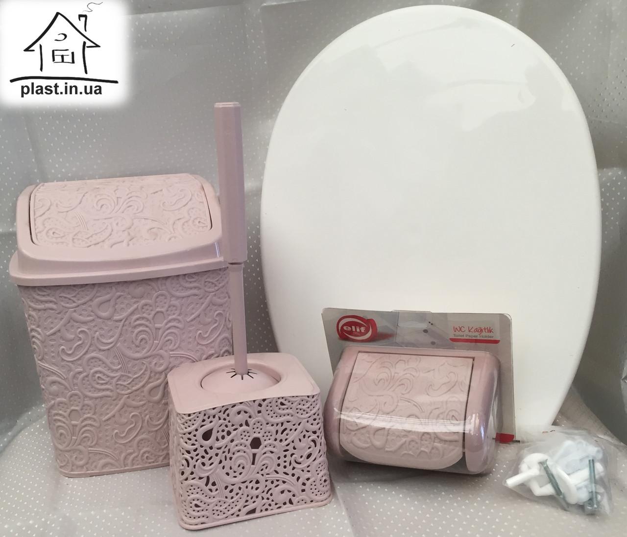 Набір для ванної кімнати 4 в 1 пудра (кришка, йоршик для унітазу, відро і тримач для туалетного паперу)