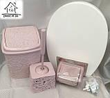 Набір для ванної кімнати 4 в 1 пудра (кришка, йоршик для унітазу, відро і тримач для туалетного паперу), фото 2