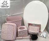 Набір для ванної кімнати 4 в 1 пудра (кришка, йоршик для унітазу, відро і тримач для туалетного паперу), фото 3