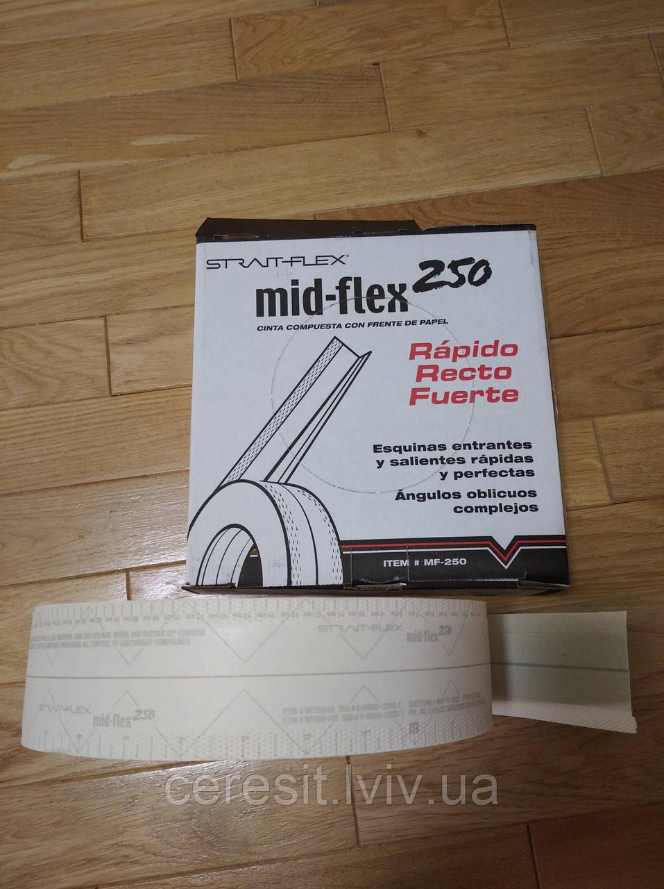 Лента Mid Flex 250  30 м пог