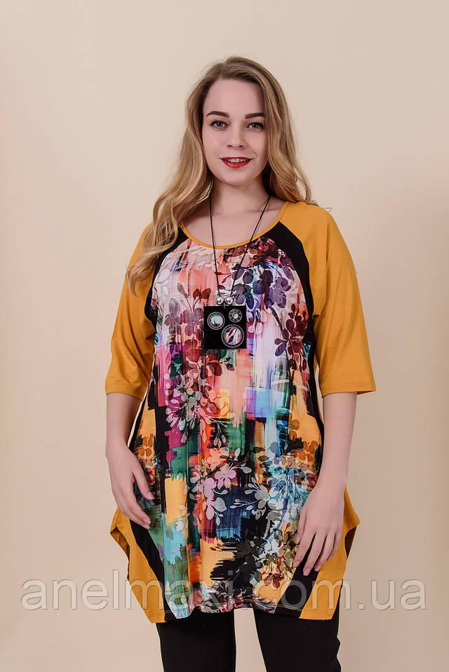 Красивая женская футболка большого размера