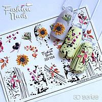 Декор для маникюра Fashion Nails водный цветной 3D слайдер-дизайн цветы (3D/104)