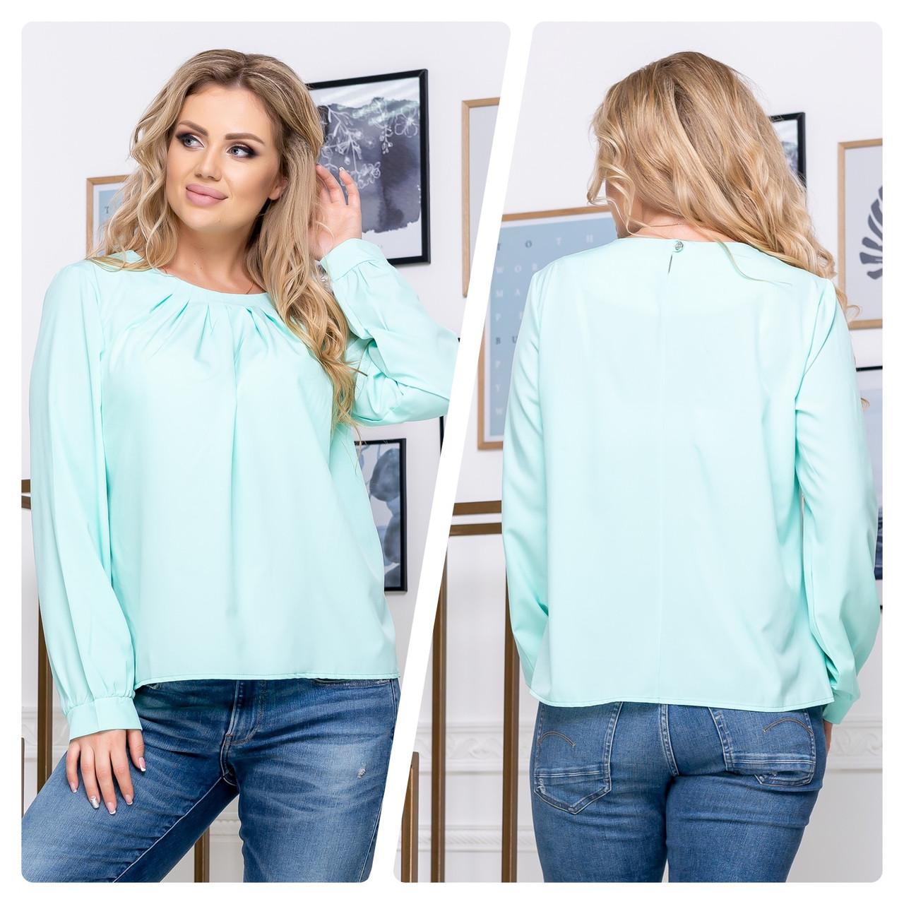 Блуза женская с длинным рукавом большого размера, пять цветов р.50,52,54,56 код 5174А