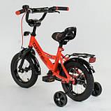 Велосипед детский двухколесный 12 красный Corso CL-12D0106, фото 3