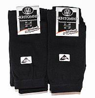 Носки мужские Житомир 45-47 размер, черные. 12 пар.