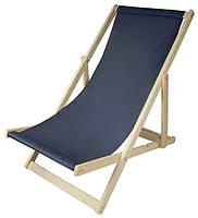 Складной лежак садовый пляжный дачный из бука или дуба синего цвета, фото 2