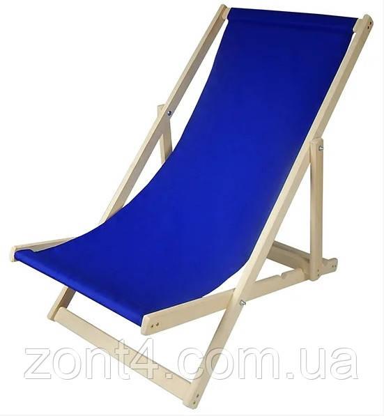 Складной лежак садовый пляжный дачный из бука или дуба синего цвета