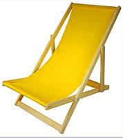 Складной лежак садовый пляжный дачный из бука или дуба синего цвета, фото 6