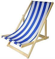 Складной лежак садовый пляжный дачный из бука или дуба синего цвета, фото 7