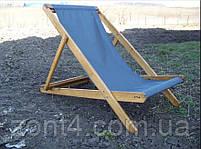 Складной лежак садовый пляжный дачный из бука или дуба синего цвета, фото 9