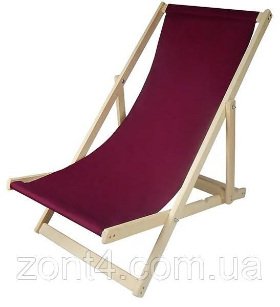 Складной лежак садовый пляжный дачный из бука или дуба бордового цвета