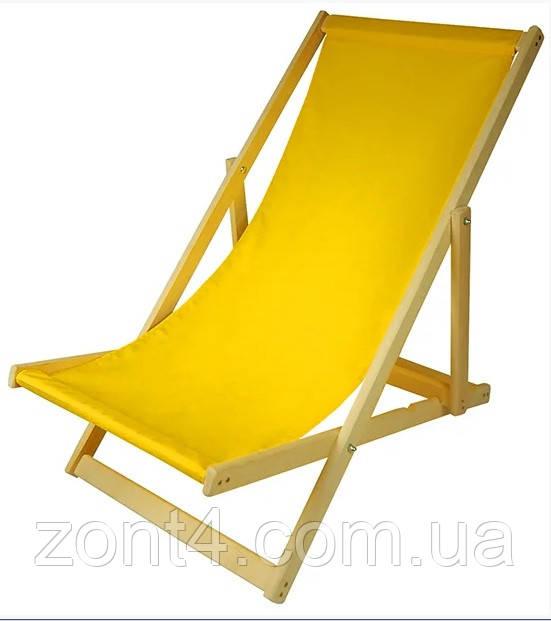 Складной лежак садовый пляжный дачный из бука или дуба желтого цвета