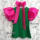 Блуза нарядная с рукавами из органзы и съемным поясом, р.42-44,46-48 код 039З, фото 2