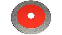 Алмазный диск для резки стекла 125*22.2*1.1