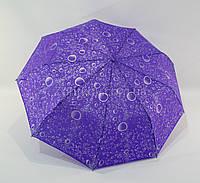 Складной женский зонт полуавтомат от фирмы Mario, фото 1