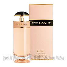 Жіноча туалетна вода Prada Prada Candy L'eau (репліка)