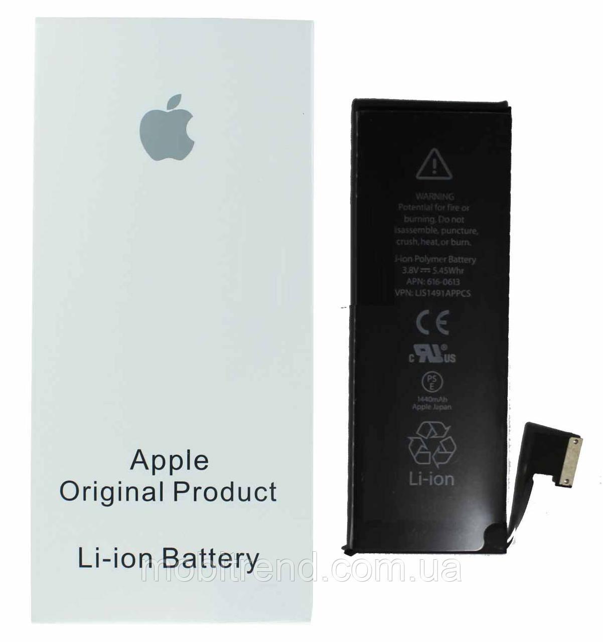Аккумулятор для Apple iPhone 5 Оригинал (в упаковке)