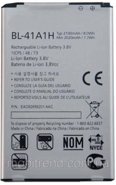 Аккумулятор для LG BL-41A1H 2100mAh для LS660 Оригинал