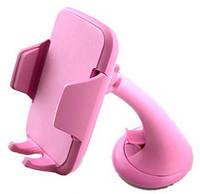 Держатель для телефона в авто C1 Розовый