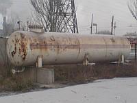 Газовая емкость для пропана объемом 10 куб. м