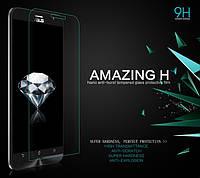"""Защитное стекло TG Premium Tempered Glass 0.26mm (2.5D) для Asus Zenfone 2 (ZE500CL) 5,0"""""""