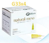 Иглы для мезотерапии Natural-Meso G33x4