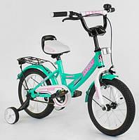 Велосипед детский двухколесный бирюзовый 14 Corso CL-14D0211, фото 1