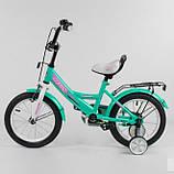 Велосипед детский двухколесный бирюзовый 14 Corso CL-14D0211, фото 3