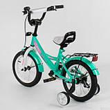 Велосипед детский двухколесный бирюзовый 14 Corso CL-14D0211, фото 2