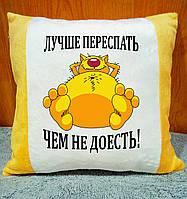 Декоративная подушка с принтом. Плюшевая подушка на подарок