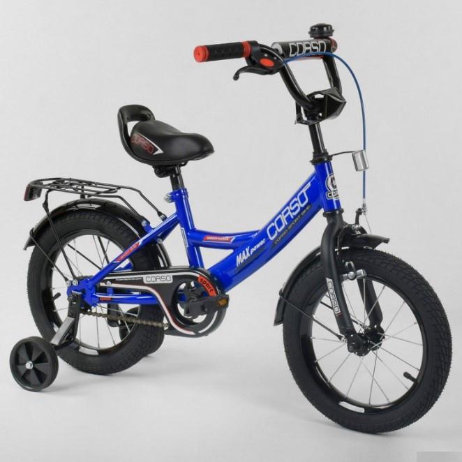 Велосипед детский двухколесный синий 14 Corso CL-14D0599