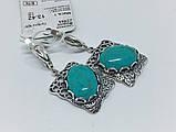 Сережки у сріблі з бірюзою Форос, фото 2