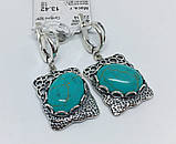 Сережки у сріблі з бірюзою Форос, фото 3