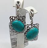 Сережки у сріблі з бірюзою Форос, фото 6