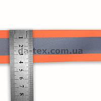 40*20 мм С/О лента оранжевая с С/О полосой {R=100}